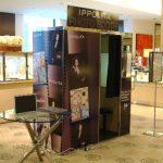 Custom Ippolita vintage photo booth